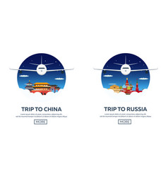 around the world tourism set travelling vector image