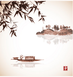 Bamboo fishing boat and island with trees vector