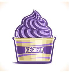 blueberry ice cream vector image