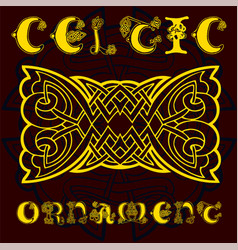 decorative celtic ornament for your designs vector image