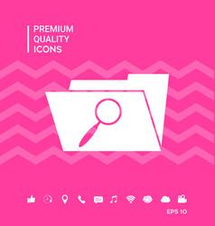 Search folder icon vector