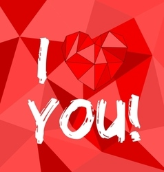 I love you red valentines or mothers day card vector