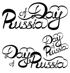 Lettering to the Day of Russia in 12 June vector image vector image