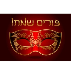 Happy Purim Hebrew background with mask vector image