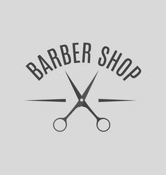 Grey emblem barber shop vector