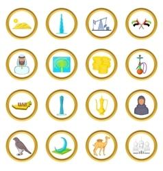 UAE set cartoon style vector image vector image