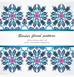 Arabesque vintage seamless border design template vector