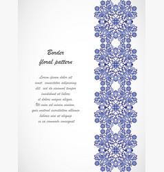arabesque vintage seamless border floral vector image