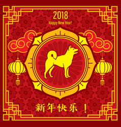 chinese new year background for greeting vector image vector image