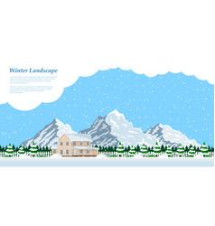 winter house landscape vector image