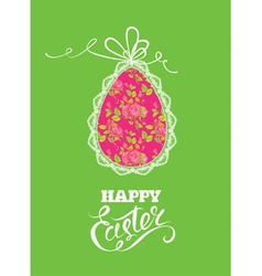 Easter card 1 380 vector