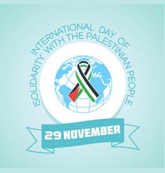 29 november international day of solidarity with vector