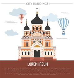 City buildings graphic template estonia vector