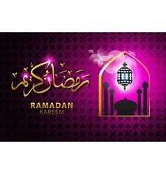 Beautiful glowing arabic islamic calligraphy of vector