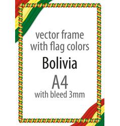 flag v12 bolivia vector image