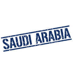 Saudi arabia blue square stamp vector