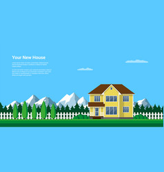your new house vector image vector image