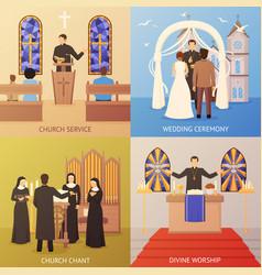 church 2x2 design concept vector image