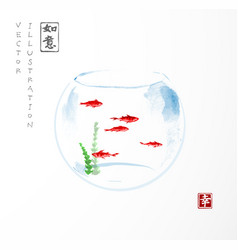 Aquarium with five small red fishes vector