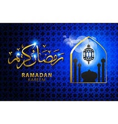 Ramadan kareem shiny blue arabic lamp on stars and vector