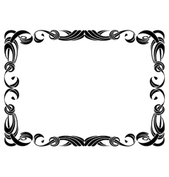 Black ribbon frame isolated on white vector