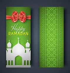 Happy Ramadan greeting cards or banners vector image
