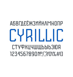 Cyrillic sans serif font in the sport style vector