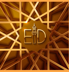 Golden festive card for celebration of holy month vector