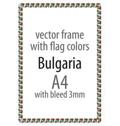 flag v12 bulgaria vector image vector image
