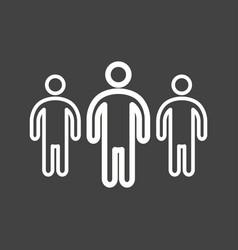 leadership skills vector image vector image