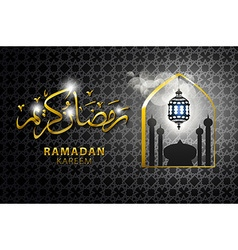 An illuminated colorful ramadan lantern against vector image