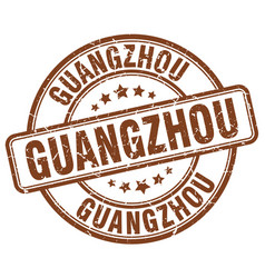 Guangzhou stamp vector