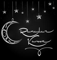 Ramadan kareem icon on chalkboard background vector