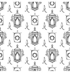 Arabic ornate lamps seamless pattern vector