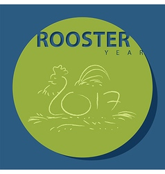 Sign of Rooster year for Chinese New Year 2017 vector image