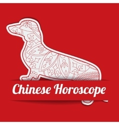 Chinese horoscope background with paper dog vector
