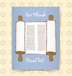 Sketch bar mitzvah poster vector