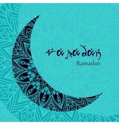 Indarabic - ramadan kareem vector