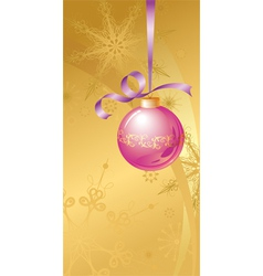 purple Christmas ball vector image vector image