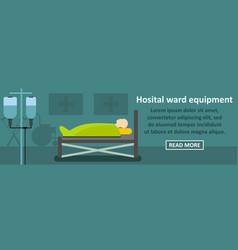 hospital ward equipment banner horizontal concept vector image