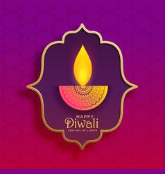 Premium creative diwali diya background vector