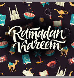 ramadan kareem - seamless pattern with islamic vector image vector image