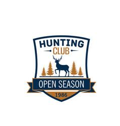Wild animal icon hunting club open season vector