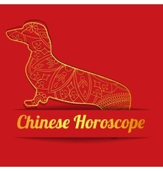 Chinese horoscope background with golden dog vector