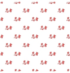 Japanese characters pattern cartoon style vector