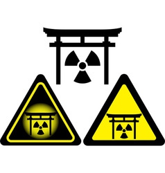 Signs of radiation japan vector