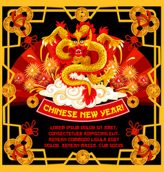 Chinese new year dancing dragon greeting card vector