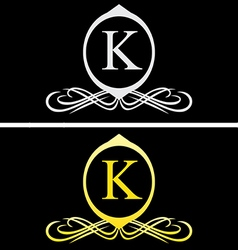 Luxury logo 2 vector