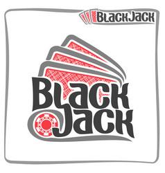 poster for blackjack vector image