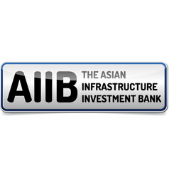 aiib - the asian infrastructure investment bank vector image